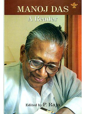 Manoj Das (A Reader)