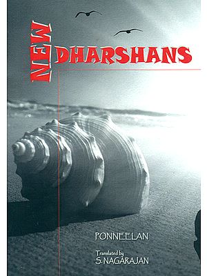 New Dharshans