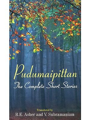 Pudumaipittan (The Complete Short Stories)
