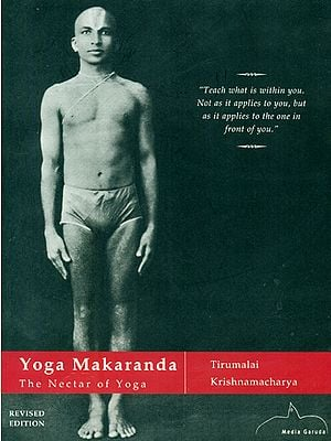 Yoga Makaranda - The Nectar of Yoga