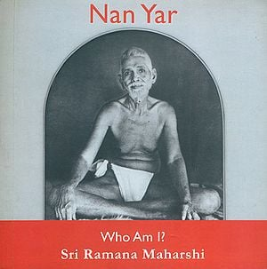 Nan Yar - Who Am I ? (The Essential Spiritual Teachings with DVD Inside)
