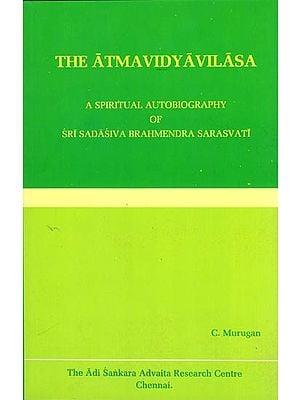 The Atmavidyavilasa (A Spiritual Autobiography of Sri Sadasiva Brahmendra Sarasvati)