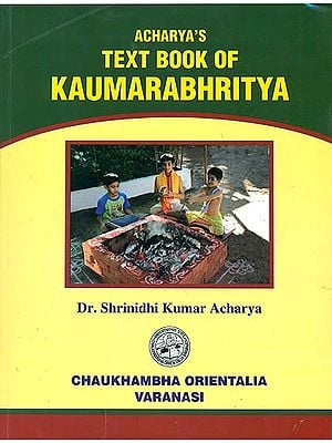 Text Book of Kaumarabhritya