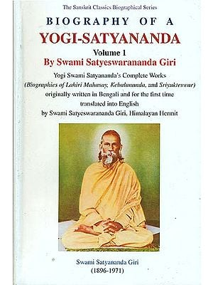 Biography of a Yogi Satyananda - Yogi Swami Satyananda's Complete Works (Volume 1)