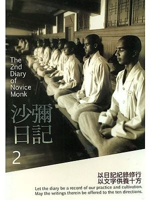 The 2nd Diary of Novice Monk