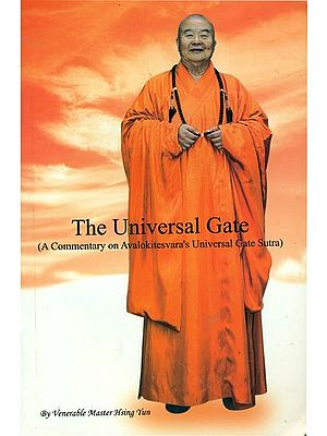 The Universal Gate (A Commentary on Avalokitesvara's Universal Gate Sutra)