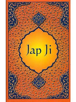 Jap Ji (A Perspective)