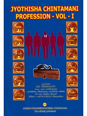Jyothisha Chintamani Profession (Volume - I)