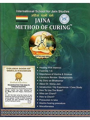 Jaina Method of Curing: Healing Through Mantra, Tantra and Yantra