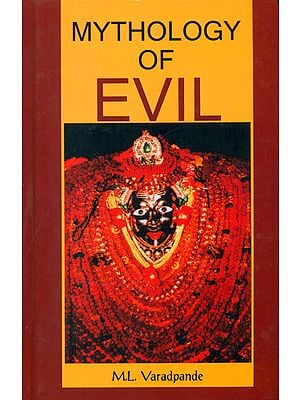 Mythology of Evil