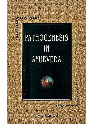 Pathogenesis in Ayurveda (Samprapti)