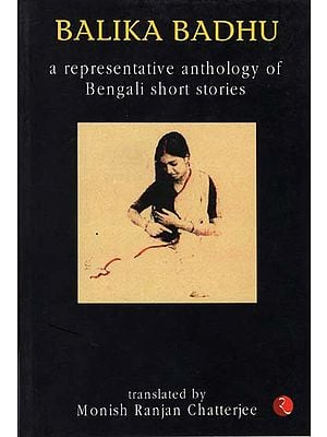 Balika Badhu (A Representative Anthology of Bengali Short Stories)