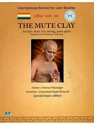The Mute Clay (An Epic Story of A Strong, Pure Spirit)