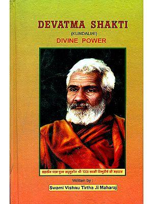 Devatma Shakti (Kundalini) Divine Power