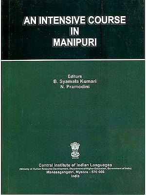 An Intensive Course in Manipuri
