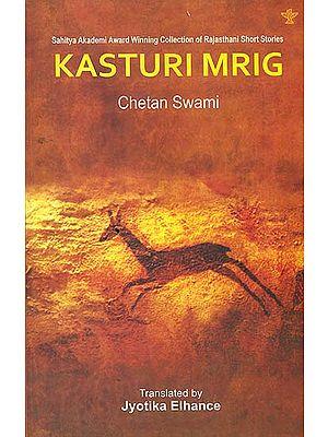 Kasturi Mrig (Award Winning Collection of Rajasthani Short Stories)