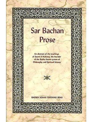 Sar Bachan Prose