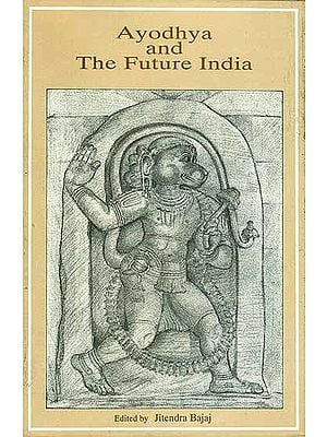 Ayodhya and The Future India (An Old Book)