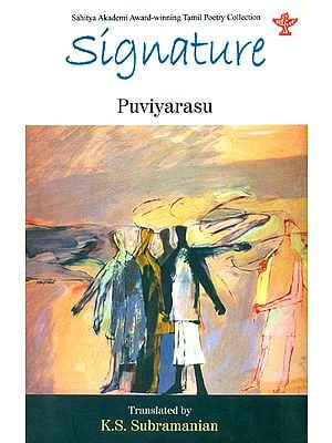 Signature by Puviyarasu (Collection of Tamil Poetry)