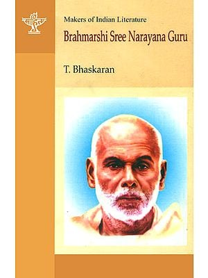 Brahmarshi Sree Narayana Guru (Makers of Indian Literature)
