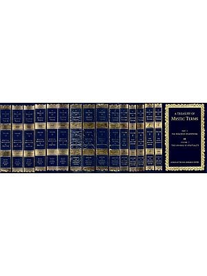A Treasury of Mystic Terms: The Principles of Mysticism (Set of 10 Volumes)