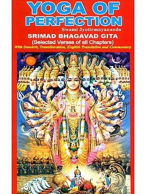 Yoga of Perfection (Srimad Bhagavad Gita) - An Old Book