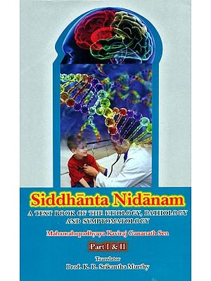 Siddhanta Nidanam: A Text Book of the Etiology, Pathology and Symptomatology (Parts I and II)