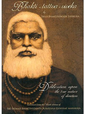 Bhakti Tattva Viveka - Deliberation Upon The True Nature of Devotion