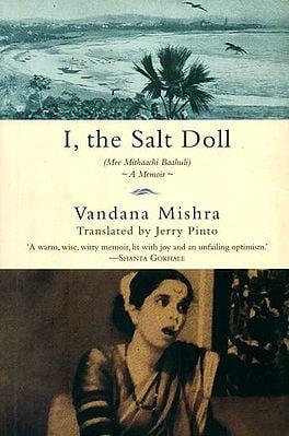 I, The Salt Doll (Mee Mithaachi Baahuli)