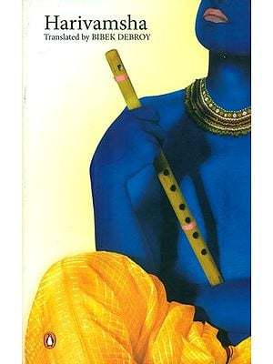 Harivamsha (Purana)