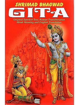 Shrimad Bhagwad Gita (Spiritual Philosophy of Practical Life)