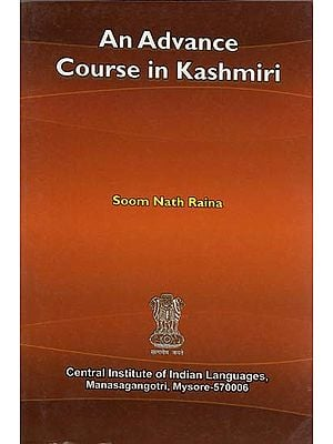 An Advance Course in Kashmiri