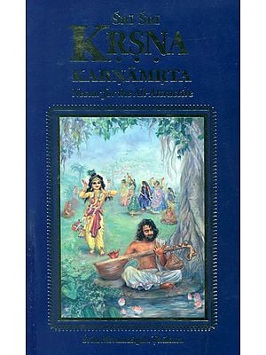 Sri Krsna Karnamrta - Nectar for the All-Attractive