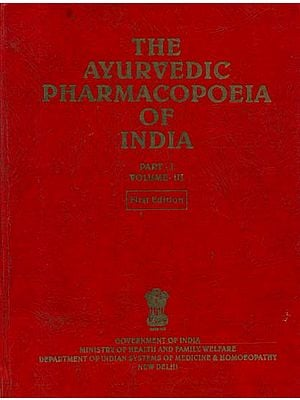 The Ayurvedic Pharmacopoeia of India (Volume III, Part I)