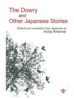 The Dowry and Other Japanese Stories