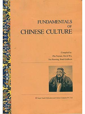 Fundamentals of Chinese Culture