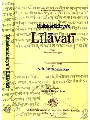 Lilavati of Bhaskaracarya (Set of 2 Volumes)