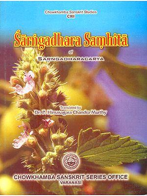Sarngadhara Samhita of Sarngadharacarya