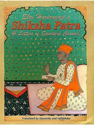 Shiksha Patra (Forty One Letters of Spiritual Counsel with Shri Gopeshwarji's Commentary)
