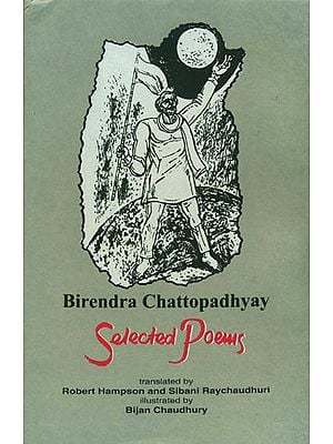 Selected Poems of Birendra Chattopadhyay (A Bilingual Edition with the Originals in Bengali)