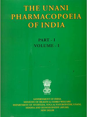The Unani Pharmacopoeia of India - Part 1, Volume 1