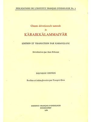 Chants Devotionnels Tamouls de Karaikkalammaiyar (An Old and Rare Book)