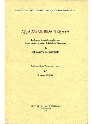 Astadasabhedanirnaya (An Old and Rare Book)