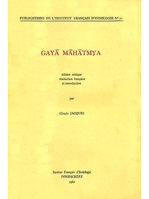 Gaya Mahatmya (An Old and Rare Book)
