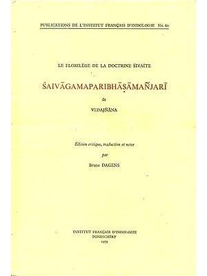 Saivagamaparibhasamanjari de Vedajnana (An Old and Rare Book)
