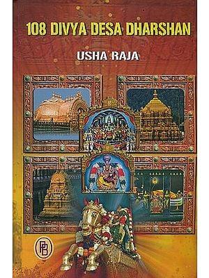 108 Divya Desa Dharshan