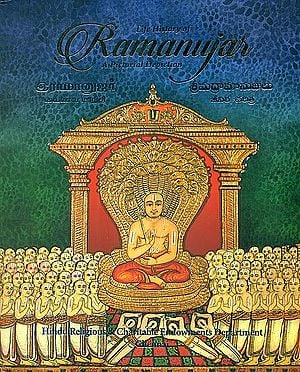Life History of Ramanujar (A Pictorial Depiction)