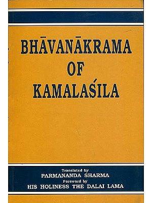 Bhavanakrama of Kamalasila