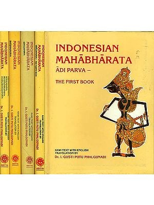 Indonesian Mahabharata - A Rare Book (Set of 5 Volumes)