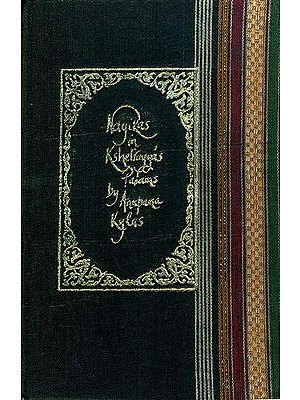 Nayikas in Kshetrayya Padams (An Old Book)